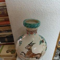 Antigüedades: JARRA DE CERÁMICA VIDRIADA. PUENTE DEL ARZOBISPO. 32 CMS.. Lote 286491438