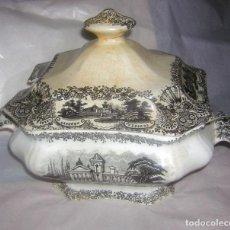 Antigüedades: SOPERA DE PICKMAN LA CARTUJA. Lote 286519023