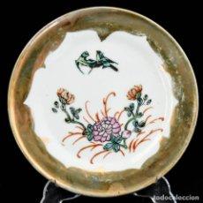 Antiquités: PLATO DE MACAO.. Lote 286682478