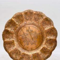 Antiguidades: PLATO DE DAVID. Lote 286895118