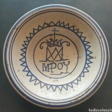 Antigüedades: PLATO CUENCO ESCOLA PIA CATALUNYA 1683 1983 ESCOLAPIOS FIRMADO J. MERCADÉ Q. DE VALLS R. SIGLO XVIII. Lote 286922743