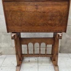 Antigüedades: BARGUEÑO DE GRANO DE ARROZ SIGLO XVI. Lote 286951478