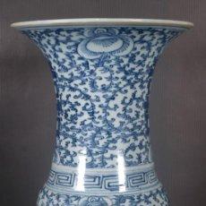 Antigüedades: JARRÓN EN PORCELANA CHINA BLANCA Y AZUL SELLO EN LA BASE SIGLO XIX. Lote 286991663