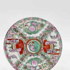 Antiquités: PLATO CERÁMICA CHINA. Lote 287031358