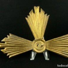 Antigüedades: ANTIGUA CORONA RESPLANDOR DE LATÓN DORADO IDEAL PARA UNA TALLA PRIN SG XX. Lote 287037403