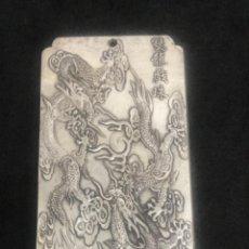 Antigüedades: ANTIGUO LINGOTE DE PLATA TIBETANA. Lote 287209803