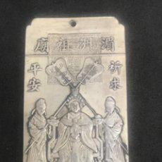 Antigüedades: ANTIGUO LINGOTE DE PLATA TIBETANA.. Lote 287210558