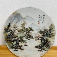 Antigüedades: PLACA REDONDA PORCELANA CHINA SIGLO XX. Lote 287379298