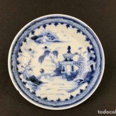 Antigüedades: PLATO ONDO ACIENCADO DE PORCELANA CHINA DEL SIGLO XVIII.. Lote 287379468
