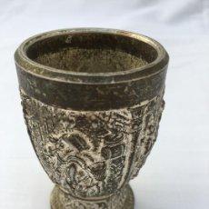 Antigüedades: COPA EN METAL MUY TRABAJADA. Lote 287490958
