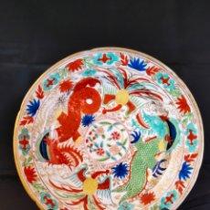 Antigüedades: ANTIGUO PLATO PORCELANA CHINA. Lote 287574603