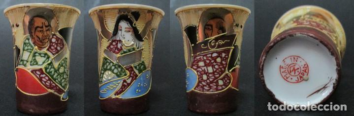 Antigüedades: JUEGO DE SAKE DE PORCELANA - CON CONTRAMARCAS - PRINCIPIOS SIGLO XX - JAPON - Foto 3 - 287668138