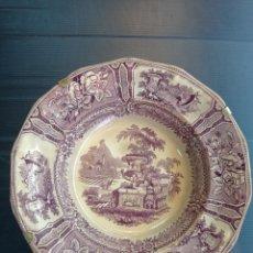 Antigüedades: SARGADELOS ANTIGUO PLATO HONDO SIGLO XIX SERIE GÓNDOLA EN PERFECTO ESTADO. Lote 287773953
