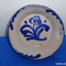 Antigüedades: PEQUEÑO LEBRILLO DE FAJALAUZA. 16 CM. BOCA. 6 CM. ALTO.. Lote 287794833