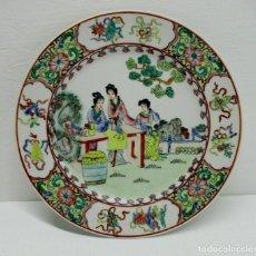 Antiquités: PIATTO ROTONDO IN PORCELLANA CINESE DEL XX SECOLO. Lote 288007958