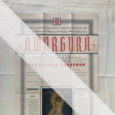 Oggetti Antichi: SEMANA SANTA SEVILLA - ESPECTACULAR CARTEL DE CULTOS HERMANDAD DE LA AMARGURA - 1932. Lote 288091638