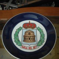 Antigüedades: PLATO DE AVILA DEL REY CASTRO. Lote 288359523