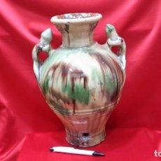 Antigüedades: AIGUMANS CATALÀ. S. XIX. Lote 288501013
