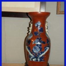 Antiquités: ANTIGUO JARRON DE CERAMICA CHINA DECORADO A MANO. Lote 288620858