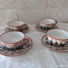 Antigüedades: LOTE DE 4 SERVICIOS DE TÉ DE PORCELANA CHINA,SELLADOS.. Lote 288643183