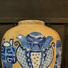 Antigüedades: ANTIGUO JARRON FLORERO JAPONÉS RESTAURADO PINTADO A MANO AZUL COBALDO. Lote 288903143