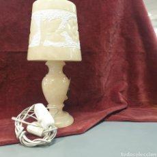 Antigüedades: LAMPARA ALABASTRO 27CM ALTURA. Lote 288960843