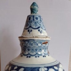Antigüedades: AGUAMANIL CERÁMICA TALAVERA. SIGLO XIX. TOLEDO. Lote 289315088