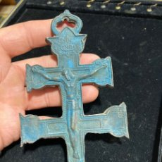 Antigüedades: ANTIGUA CRUZ DE COLGAR POR CLASIFICAR, BUEN TAMAÑO. Lote 289651838