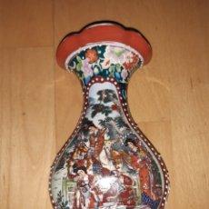 Antiquités: JARRON CHINO ESTILO SATSUMA CON RELIEVES. VER DESCRIPCIÓN.. Lote 289708343