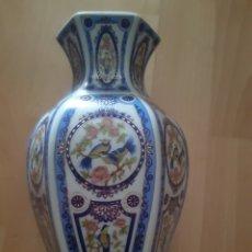 Antiquités: JARRON CHINO DE PORCELANA CON SELLO EN BASE Y DEFECTO. VER DESCRIPCIÓN. Lote 289713893