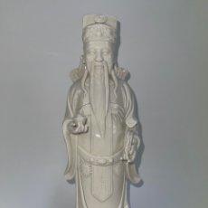 Antigüedades: FIGURA ORIENTAL DE PORCELANA. FINALES S.XIX- PRINCIPIOS S.XX.. Lote 290055478