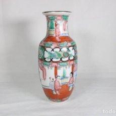 Antigüedades: PRECIOSO JARRÓN ANTIGUO EN PORCELANA MACAO CHINA - PIEZA ORIGINAL. Lote 290723348