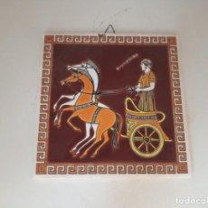 Antigüedades: AZULEJO GRECIA. Lote 292208083