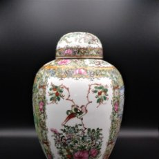 Antiguidades: JARRON FAMILE ROSE MEDALLON - CHINA. Lote 293512468