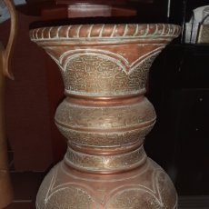 Antigüedades: ENORME JARRON ARABE COBRE. Lote 293958398