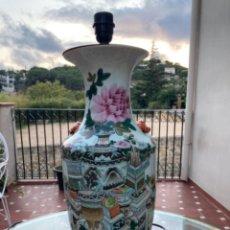 Antigüedades: JARRÓN PORCELANA CHINO. Lote 294006708