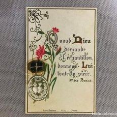 Antigüedades: ANTIGUO RELIQUIARIO DE MADELEINE SOPHIE BARAT. Lote 294809403