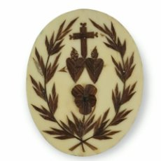 Antigüedades: LABOR EN LÁMINA DE MARFIL. 42X33MM CA 1880. Lote 295630028