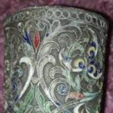 Antigüedades: RUSO ZARISTA PLATA 84. Lote 295736703