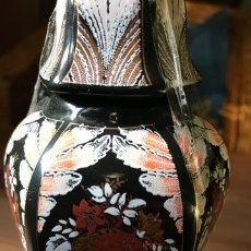 Antigüedades: TIBOR DE PORCELANA JAPONESA , ANTIGUO. Lote 296731943