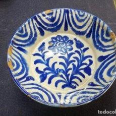 Antigüedades: FUENTE DE CERÁMICA ANTIGUA GRANADINA XIX FAJALAUZA. Lote 296738908