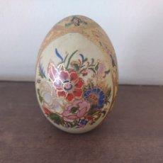 Antigüedades: HUEVO CHINO. Lote 296746628
