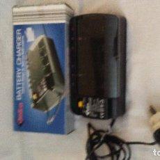 Radios antiguas: CARGADOR UNIVERSAL DE PILAS. Lote 127668763