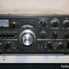 Radios antiguas: TRANSCEIVER KENWOOD TS-520-E. Lote 171352882