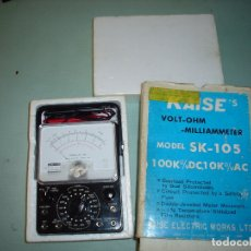 Radios Anciennes: TESTER KAISE SK-105 . Lote 174233462