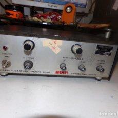 Radios antiguas: REPEATER STATION MODEL 6005 DOIP RADIO. Lote 267814449