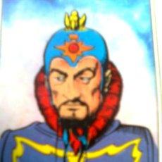 Cómics: DAVID MORTON-MIS LAMINÁ-S POP - SERIE KING FEATURES FLASH GORDON- MING, EL DESPIADADO- CARTULINA A4. Lote 122641120