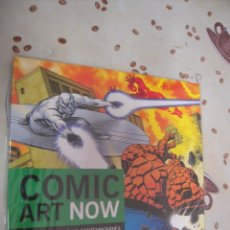 Cómics: COMIC ART NOW EDITA GUSTAVO GILI. Lote 39836482