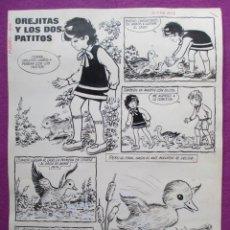 Cómics: DIBUJO ORIGINAL PLUMILLA, OREJITAS LOS DOS PATITOS, PILAR MIR, 10 FEBRERO 1973, 2 HOJAS, A2. Lote 48996916
