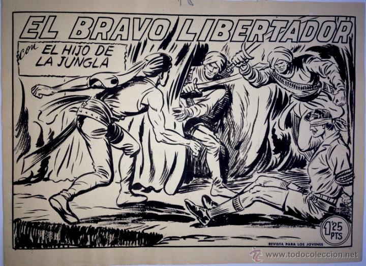 MANUEL GAGO - EL HIJO DE LA JUNGLA - CUADERNO ORIGINAL COMPLETO (Tebeos y Comics - Art Comic)